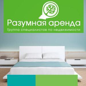 Аренда квартир и офисов Алтухово