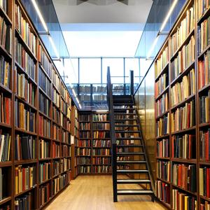 Библиотеки Алтухово