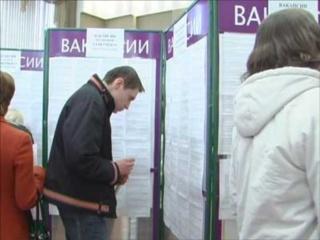 Центры занятости Алтухово