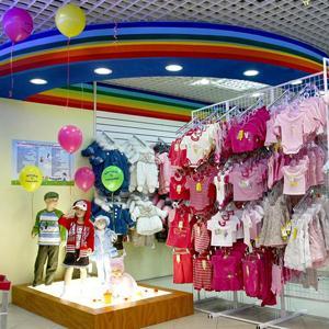 Детские магазины Алтухово