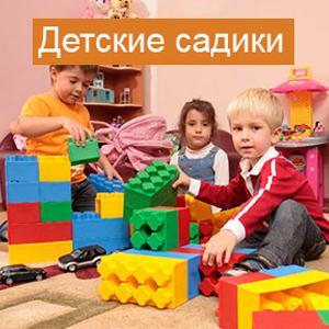 Детские сады Алтухово