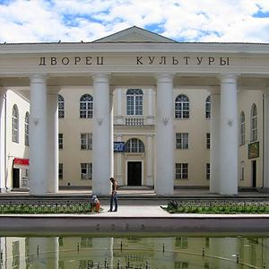 Дворцы и дома культуры Алтухово