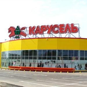 Гипермаркеты Алтухово