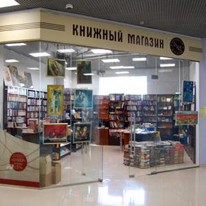 Книжные магазины Алтухово