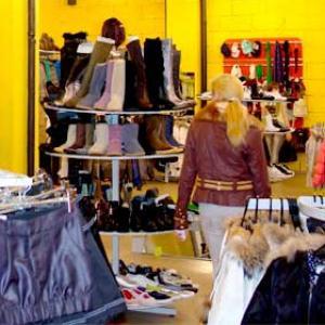 Магазины одежды и обуви Алтухово