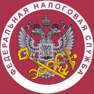 Налоговые инспекции, службы Алтухово