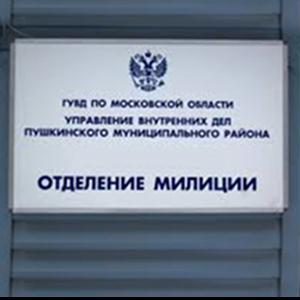 Отделения полиции Алтухово