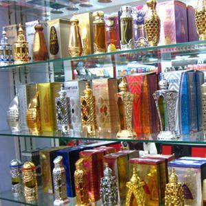 Парфюмерные магазины Алтухово