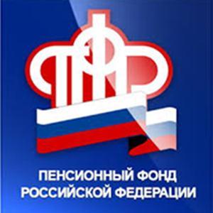 Пенсионные фонды Алтухово