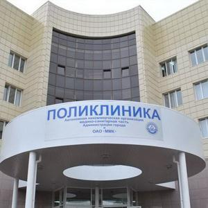 Поликлиники Алтухово