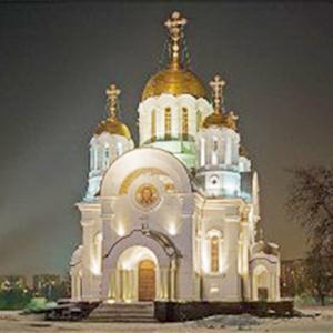 Религиозные учреждения Алтухово