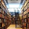 Библиотеки в Алтухово
