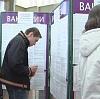 Центры занятости в Алтухово