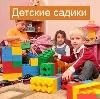 Детские сады в Алтухово