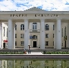 Дворцы и дома культуры в Алтухово