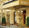 Гостиницы в Алтухово