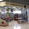 Книжные магазины в Алтухово