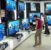 Магазины электроники в Алтухово