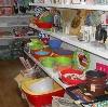 Магазины хозтоваров в Алтухово