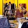 Магазины одежды и обуви в Алтухово