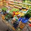 Магазины продуктов в Алтухово