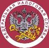 Налоговые инспекции, службы в Алтухово