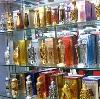 Парфюмерные магазины в Алтухово