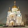 Религиозные учреждения в Алтухово