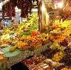 Рынки в Алтухово