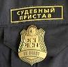 Судебные приставы в Алтухово