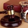 Суды в Алтухово
