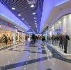Торговые центры в Алтухово