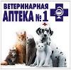 Ветеринарные аптеки в Алтухово