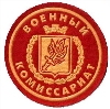 Военкоматы, комиссариаты в Алтухово