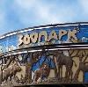 Зоопарки в Алтухово