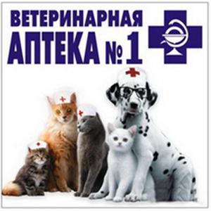 Ветеринарные аптеки Алтухово