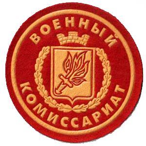 Военкоматы, комиссариаты Алтухово
